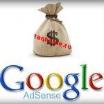 Гугл Адсенс (Google Adsense) — что это такое?