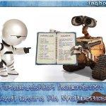 Правильный Robots txt для wordpress. Берем контроль над поисковиками.