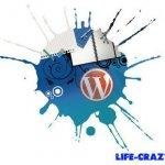 Что такое WordPress? Почему ВордПресс используют 95% всех блоггеров?