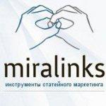 Что такое Миралинкс? Продвижение сайта статьями — выжимаем максимум пользы