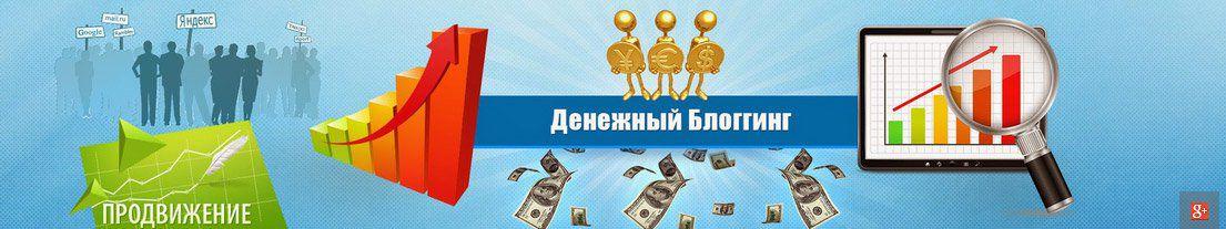 Шапка канала как заработать в интернете как творчеством заработать деньги в интернете