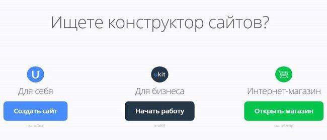 Интернет магазин на бесплатном хостинге форум хостинги от 100 рублей за год