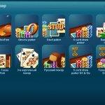 Обзор игровой партнерской программы LiveGames