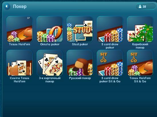 Азартные игры в LiveGames