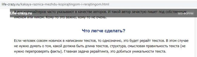 Подзаголовок с вопросом