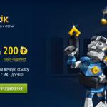 Как нарастить ссылочную массу сайта с помощью Trastik.com