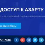 Обзор партнерской программы для заработка на онлайн казино — V.Patners