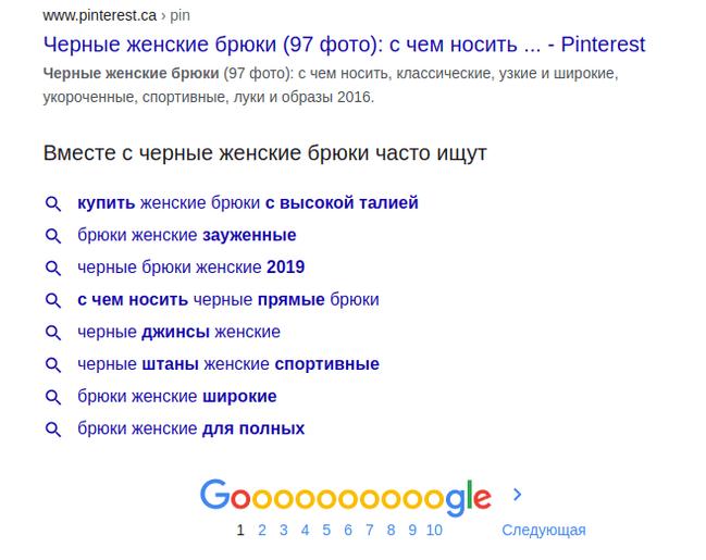 Блок в Гугл - с этим также ищут