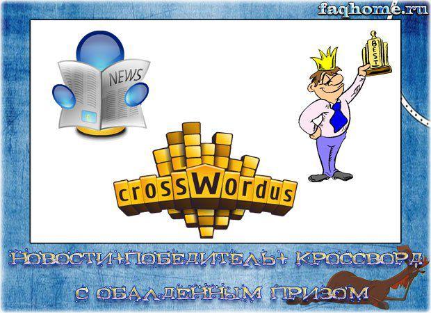 новости блога life-crazy.ru