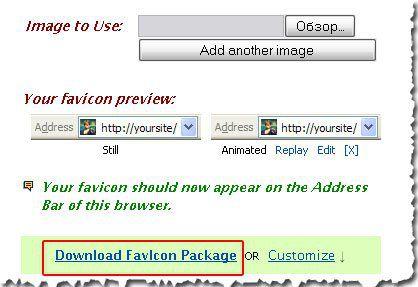 скачать favicon