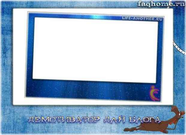 Картинки для сайта