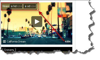 Загрузка видео со списка