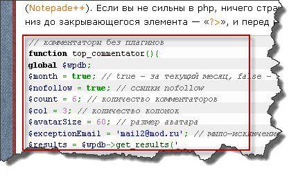 Вывод кода