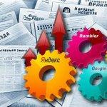 Как раскрутить сайт или блог? Статейное продвижение
