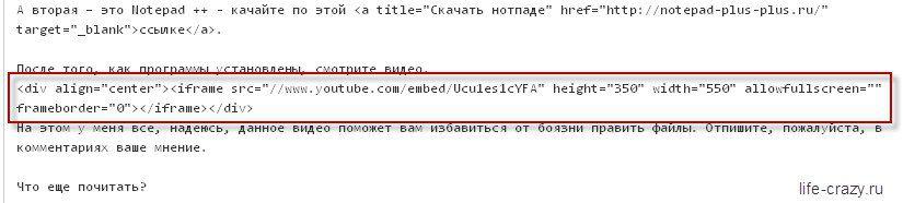 Код записи