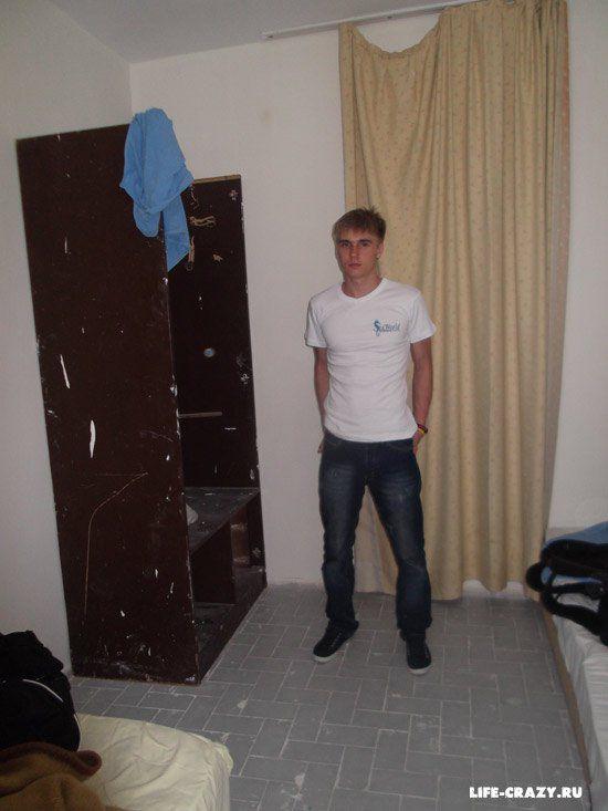 Наша комната 5*