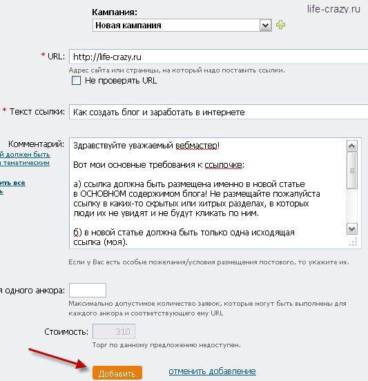 Задание для вебмастера