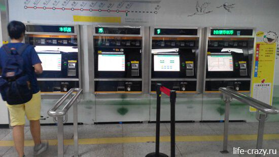 Автоматы для покупки жетонов