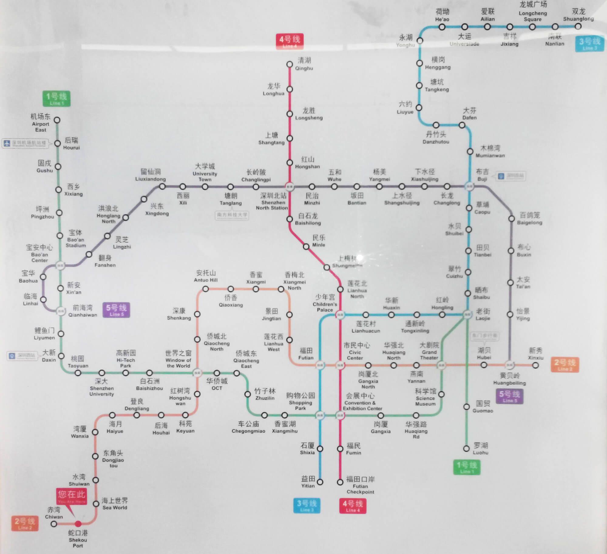 Карта метро Шеньчжень
