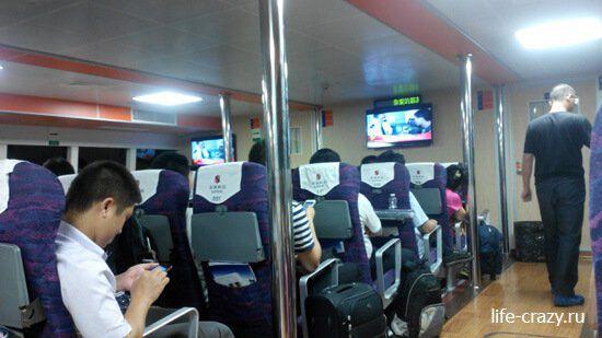 Поездка в Шеньчжень