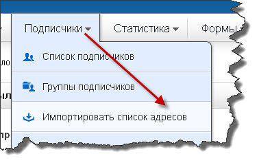 Импорт адресов смарт