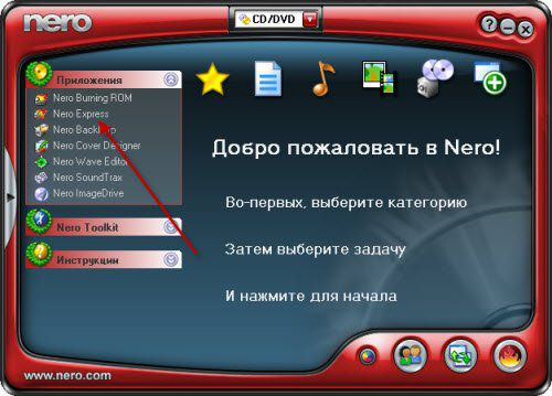 Нейро-экспресс