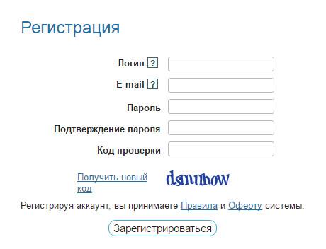 Регистрация на бирже телдери