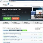 Как проверить сайт, перед покупкой? Аудит сайта сервисом pr-cy.ru.