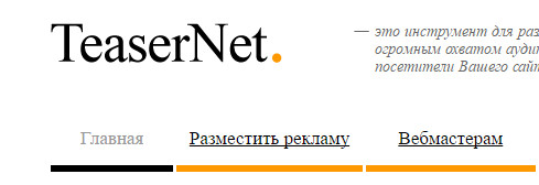 TeaserNet миниатюра