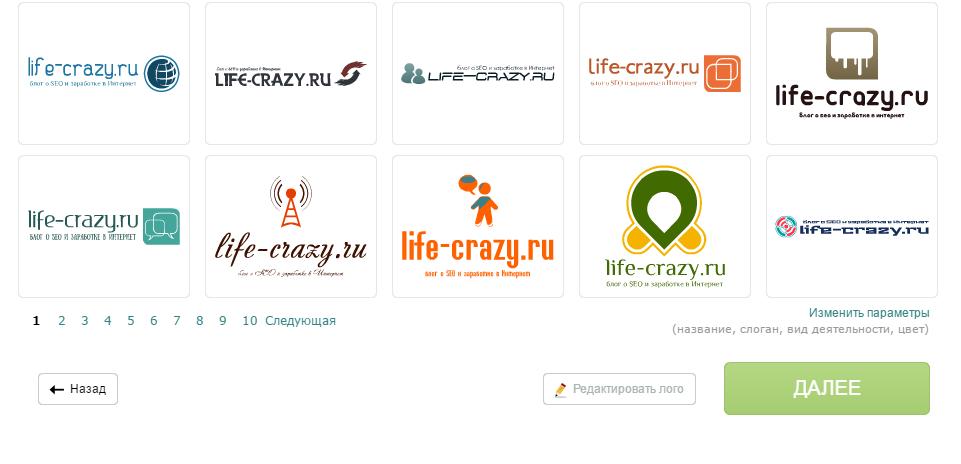 Создание логотипа в Logaster