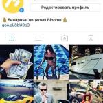 Как я заработал 1500$ за месяц в Instagram