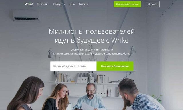 Сервис для управления проектами Wrike