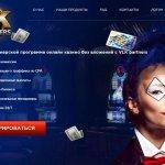 VLK Partners — как заработать на онлайн казино Вулкан