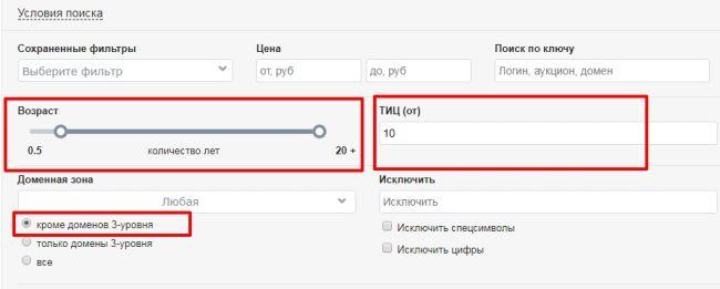 Заработок в интернете на ссылках - установка фильтра поиска в Телдери