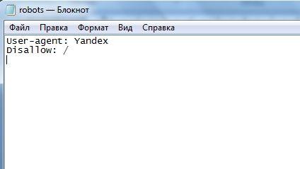 запрет индексации в Яндекс
