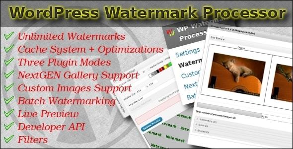 плагин Fast Watermark